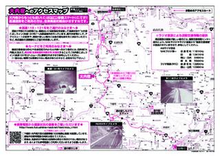 accessmap_uraのコピー.jpg
